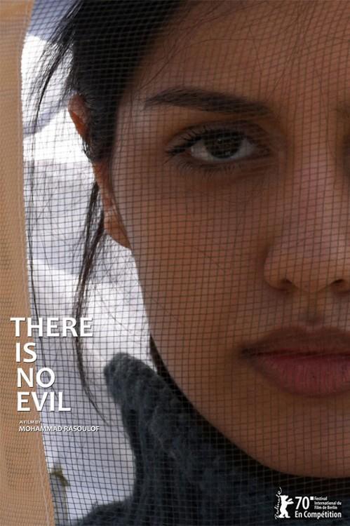 Zło nie istnieje
