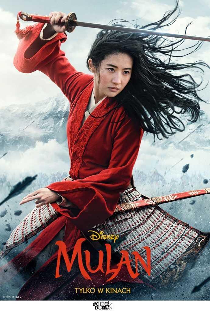 Mulan 3D (dubbing)