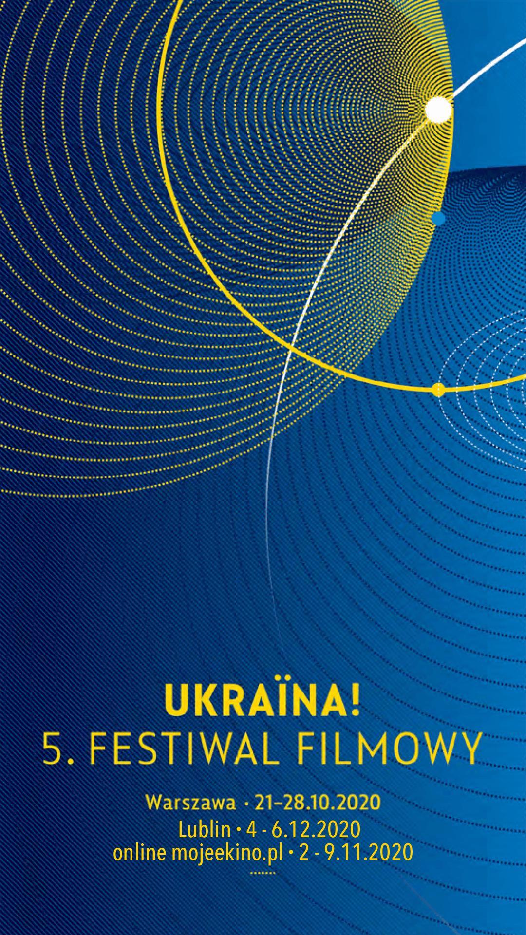 Ukraina! 5. Festiwal Filmowy: Współczesna animacja ukraińska